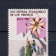 Francobolli: FLOR EDELWEISS : FOLKLORE DE LOS PIRINEOS. ESPAÑA. AÑO 1987. Lote 56018209