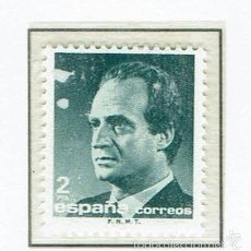 Sellos: S. M. DON JUAN CARLOS I. 1986. EDIFIL 2829.. Lote 56032590