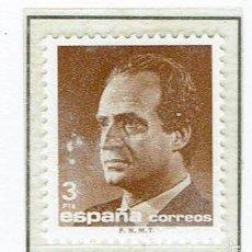 Sellos: S. M. DON JUAN CARLOS I. 1986. EDIFIL 2830.. Lote 56032680
