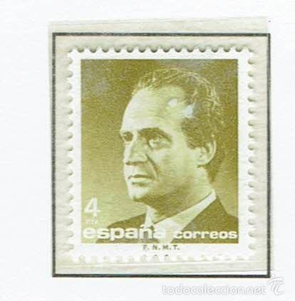 S. M. DON JUAN CARLOS I. 1986. EDIFIL 2831. (Sellos - España - Juan Carlos I - Desde 1.986 a 1.999 - Nuevos)