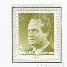 Sellos: S. M. DON JUAN CARLOS I. 1986. EDIFIL 2831.. Lote 56032685