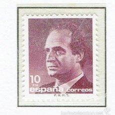 Sellos: S. M. DON JUAN CARLOS I. 1986. EDIFIL 2833.. Lote 56032704