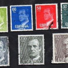 Sellos: AÑO 1981 - EDIFIL 2599 A 2607 - SERIE, S. M. DON JUAN CARLOS I. Lote 56211872