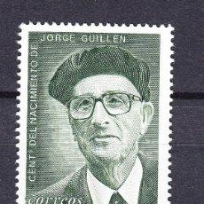 Sellos: ESPAÑA 3275** - AÑO 1993 - CENTENARIO DEL NACIMIENTO DEL POETA JORGE GUILLEN. Lote 56220055