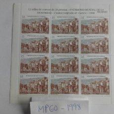Sellos: ESPAÑA MINIPLIEGO MP60 AÑO 1998. P.HUMANIDAD. Lote 103743082