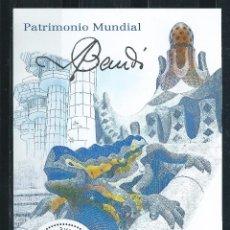 Sellos: R9/ ESPAÑA EN NUEVO** 2014, EDF. 4876, PATRIMONIO MUNDIAL. Lote 56259667