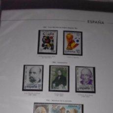 Sellos: SELLOS DE ESPAÑA - 1982 - NUEVOS -SERIE COMPLETA. Lote 56267306