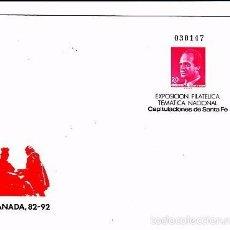 Sellos: AÑO 1987 EXP FILAT TEMATICA NACIONAL CAPITULACIONES DE SANTA FE GRANADA 82-92. Lote 56330003