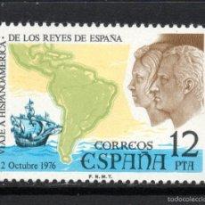 Sellos: ESPAÑA 2370** - AÑO 1976 - VIAJE A HISPANOAMÉRICA DE LOS REYES DE ESPAÑA. Lote 210795686