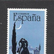 Sellos: ESPAÑA 2952** - AÑO 1988 - 37º FESTIVAL INTERNACIONAL DE MUSICA Y DANZA DE GRANADA. Lote 56336396