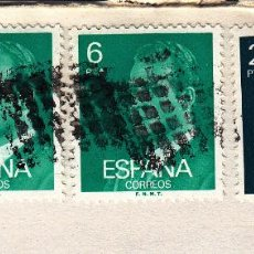 Sellos: SOBRE COMPLETO, EDIFIL 2345 Y 2392(2). ANULACIÓN SUPLENTE MATº ROMBO DE PUNTOS.. Lote 56396212