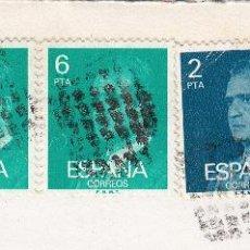 Sellos: SOBRE COMPLETO, EDIFIL 2345(2) Y 2392(2). ANULACIÓN SUPLENTE MATº ROMBO DE PUNTOS.. Lote 56396259