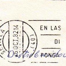 Sellos: SOBRE COMPLETO, EDIFIL 2392. ANULACIÓN SUPLENTE MATº ROMBO DE PUNTOS Y RODILLO DE SEVILLA.. Lote 56396384