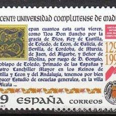 Sellos: EDIFIL 3300, VII CENTENARIO DE LA UNIVERSIDAD COMPLUTENSE DE MADRID, NUEVO *** . Lote 143987709