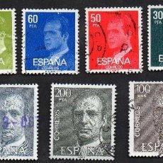 Sellos: AÑO 1981 - EDIFIL 2599 A 2607 - SERIE, S. M. DON JUAN CARLOS I. Lote 56495673