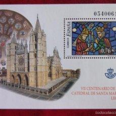 Sellos - 2003 - H.B. - VII CENTENARIO CATEDRAL DE SANTA MARÍA DE LEON - VIDRIERAS - EDIFIL 4020 - 56508148
