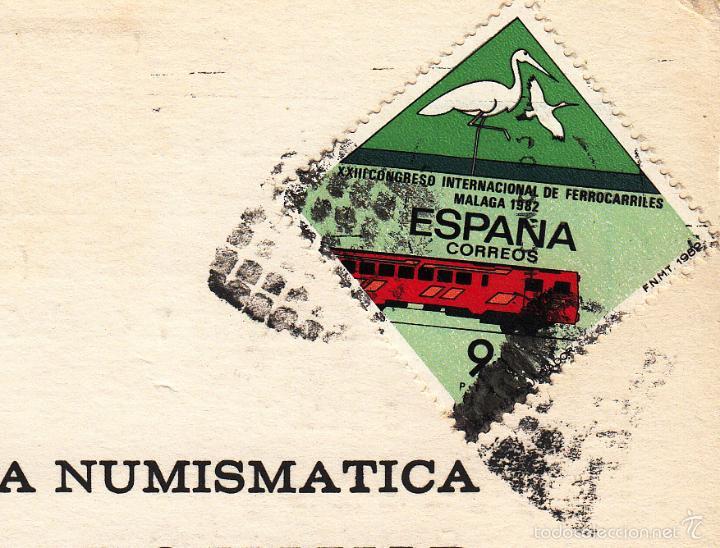 TARJETA POSTAL COMPLETA, EDIFIL 2670. ANULACIÓN SUPLENTE MATº ROMBO DE PUNTOS. (Sellos - España - Juan Carlos I - Desde 1.975 a 1.985 - Cartas)