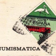 Sellos: TARJETA POSTAL COMPLETA, EDIFIL 2670. ANULACIÓN SUPLENTE MATº ROMBO DE PUNTOS.. Lote 56509154