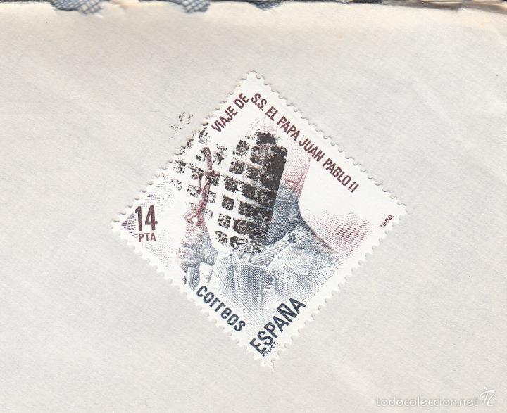 SOBRE COMPLETO, EDIFIL 2675. ANULACIÓN SUPLENTE MATº ROMBO DE PUNTOS. (Sellos - España - Juan Carlos I - Desde 1.975 a 1.985 - Cartas)