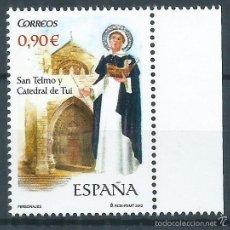 Sellos: R9/ ESPAÑA EN NUEVO** 2013, EDF. 4809, PERSONAJES. Lote 56519824