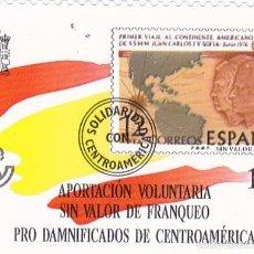 Sellos: PRO DAMNIFICADOS DE CENTROAMERICA. Lote 56531359