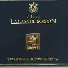 Sellos: LA CASA DE BORBON. Lote 56544112