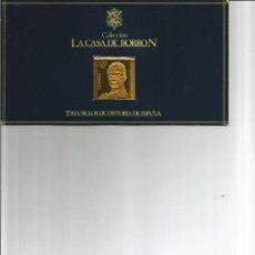 Sellos: LA CASA DE BORBON 500 PTS JUAN CARLOS I ORO Y PLATA. Lote 56544512