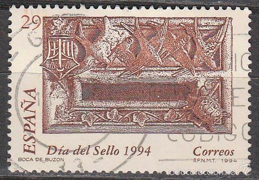 EDIFL 3287, DÍA DEL SELLO, BUZÓN DE LOS LETRADOS, USADO (Sellos - España - Juan Carlos I - Desde 1.986 a 1.999 - Usados)