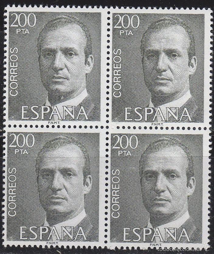 EDIFIL 2606, SERIE BASICA. EL REY JUAN CARLOS I, NUEVO *** EN BLOQUE DE 4 (Sellos - España - Juan Carlos I - Desde 1.975 a 1.985 - Nuevos)