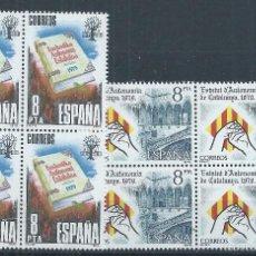 Sellos: R9.BLOCK01/ ESPAÑA EN NUEVO** 1979, EDF. 2546/47, PROCLAMACION AUTONOM. CATALUÑA Y PAIS VASCO. Lote 56621085