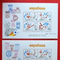 Timbres: COPA MUNDIAL DE FUTBOL - ESPAÑA 82 - 2 HOJAS BLOQUE - 1982. Lote 56655969