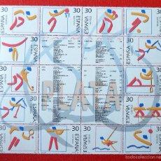 Timbres: PLIEGO CON 14 SELLOS 30 PTAS - CENTENARIO DEL COI - PALMARES MEDALLAS DE PLATA OLIMPIADAS 1992 . Lote 56657390