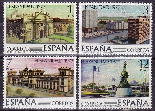 EDIFIL 2439/42 HISPANIDAD/GUATEMALA-1977 (Sellos - España - Juan Carlos I - Desde 1.975 a 1.985 - Nuevos)