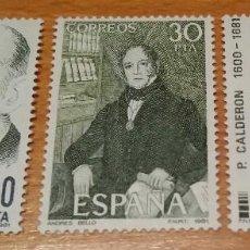 Sellos: 1982. PERSONAJES ESPAÑOLES. EDIFIL 2646/2648. NUEVOS.. Lote 56706460