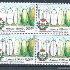 Sellos: R9/ ESPAÑA EN NUEVO** 2014, CUERPOS DE INGENIEROS AGRONOMOS DEL ESTADO. Lote 56719019