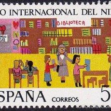 Sellos: EDIFIL 2519 AÑO INTERNACIONAL DEL NIÑO-1979. Lote 56721174