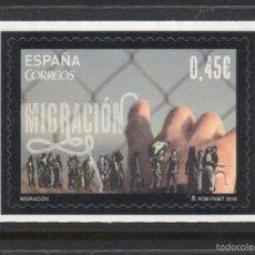 Sellos: ESPAÑA 5031** - AÑO 2016 - MIGRACION. Lote 106041644