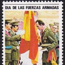 Sellos: EDIFIL 2617 DIA DE LAS FUERZAS ARMADAS-1981. Lote 56741646