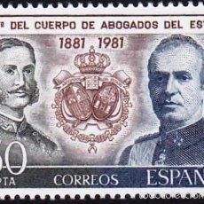 Sellos: EDIFIL 2624 CENT.CUERPO DE ABOGADOS DEL ESTADO-1981. Lote 56759715