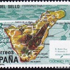 Sellos: EDIFIL 2668 DIA DEL SELLO-1982. Lote 56817901