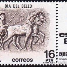 Sellos: EDIFIL 2719 DIA DEL SELLO-1983. Lote 56826755