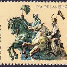Sellos: EDIFIL 2758 DIA DE LAS FUERZAS ARMADAS-1984. Lote 56836394