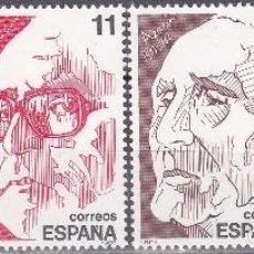 Sellos: EDIFIL 2853/56 PERSONAJES-1986. Lote 56853403