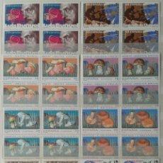 Sellos: 43X4=172 SELLOS, NUEVOS, ESPAÑA, AÑO 1994. Lote 56882252