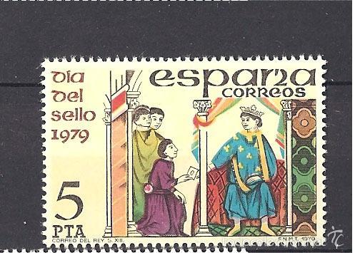 EDIFIL 2526 ESPAÑA 1979 DIA DEL SELLO (Sellos - España - Juan Carlos I - Desde 1.975 a 1.985 - Nuevos)