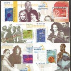 Sellos: ESPAÑA HOJITAS EXPOSICION MUNDIAL DE FILATELIA EDIFIL NUM. 4268/4274 ** SERIE COMPLETA SIN FIJASELLO. Lote 56919602