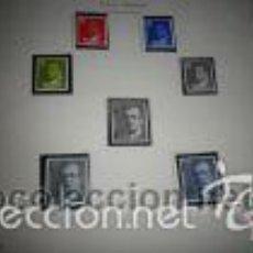 Sellos: ESPAÑA - SERIE BÁSICA D. JUAN CARLOS I SELLOS NUEVOS. Lote 56983661