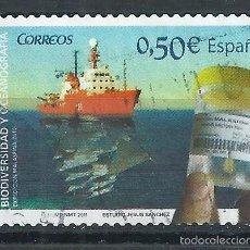 Sellos: R9/ ESPAÑA USADOS 2001, BIODIVERSIDAD Y OCEANOGRAFIA. Lote 56988826