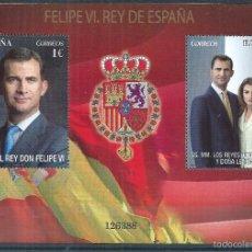 Sellos: R9/ ESPAÑA EN NUEVO** 2014, EDF. 4914, FELIPE VI. REY DE ESPAÑA. Lote 57085676