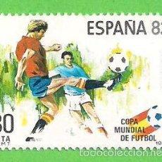 Sellos: EDIFIL 2614. COPA MUNDIAL DE FÚTBOL, ESPAÑA'82. (1981).** NUEVO SIN FIJASELLOS.. Lote 57161195